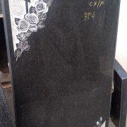 Granit-083