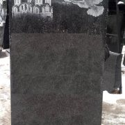 Granit-124