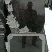Granit-190