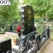 Kov-granit-007