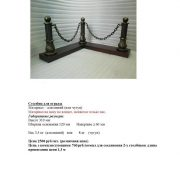 Kov-granit-053