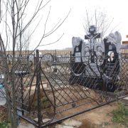 Kov-granit-095