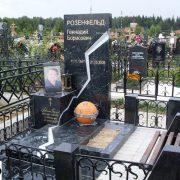 Monument-010
