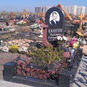 Monument-023