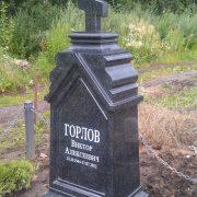Monument-025