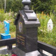 Monument-035