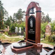 Monument-036
