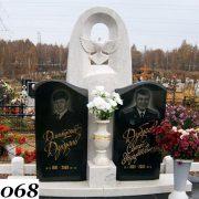 Monument-068