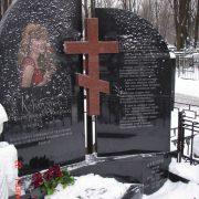 Monument-075