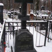 Monument-076