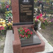Monument-134