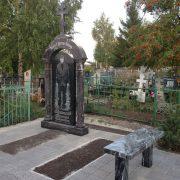 Monument-138
