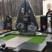 Monument-158