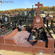 Monument-174