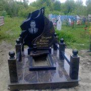 Monument-178
